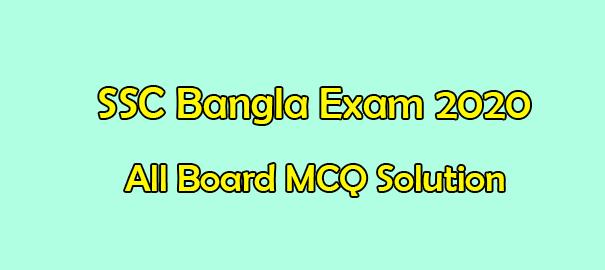 SSC Bangla MCQ Solution 2020