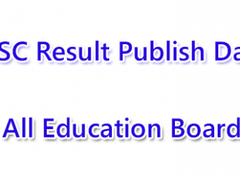 PSC Result 2020 Publish Date