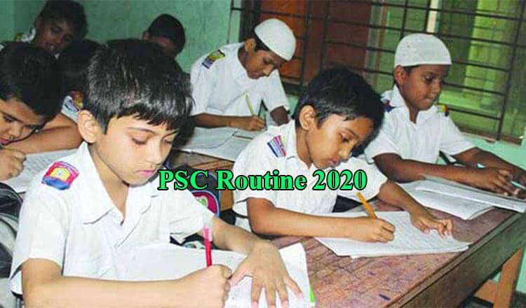 PSC Routine 2021