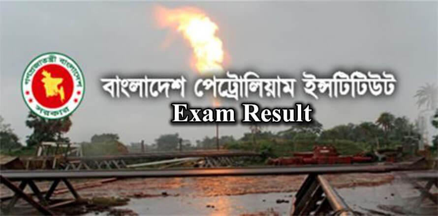 BPI Exam Result 2020